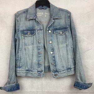 Gap lightly distressed denim jacket, size small